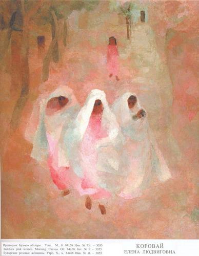 Korovay E.L. - Bukharas pink womans.