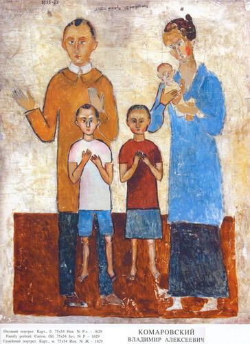 Komarovskiy V.A. - Family portrait.