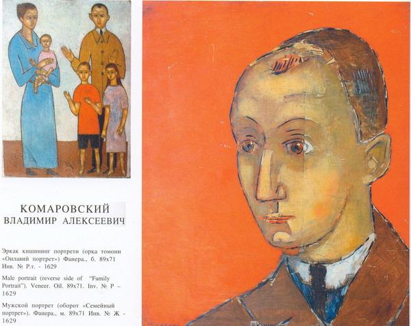 Komarovskiy V.A. - Mail portrait