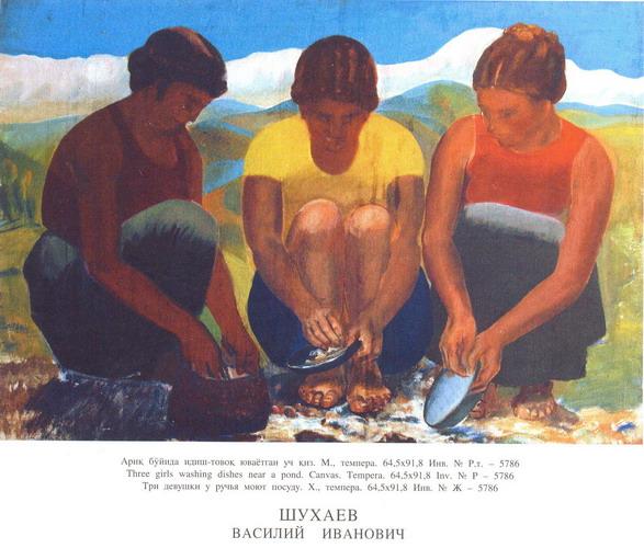 Shukhaev V.I. - Three girls washing dishes...
