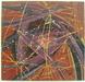 Andey Krikis. A boomerang. 1990.jpg