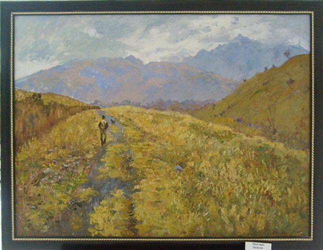 Landscape. 2010