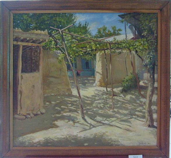 Yard. 1998