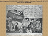 muhammed-murad-samarkandi-grieve-on-iskander-firdousi-shakh-name-the-manuscript-osier-an-uzssr-1811-l-353-1556-1557-gg-central-asia