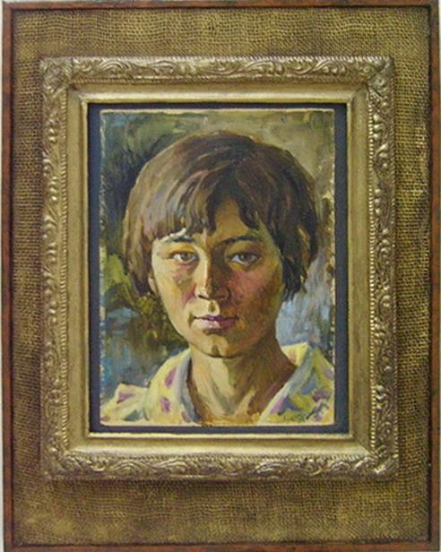Neighbor Girl Raya. 1974