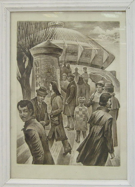 Uzbek Cyrk. 1981