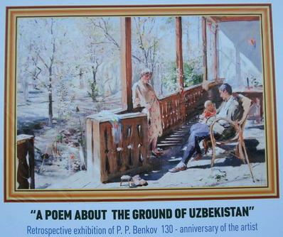 poema-o-zemle-uzbekistana-eng.jpg
