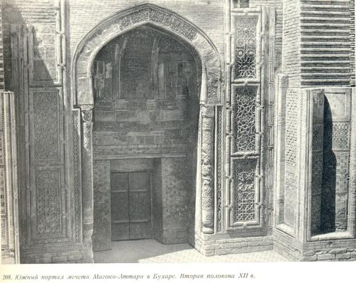 Magoki-Attari-Bukhara