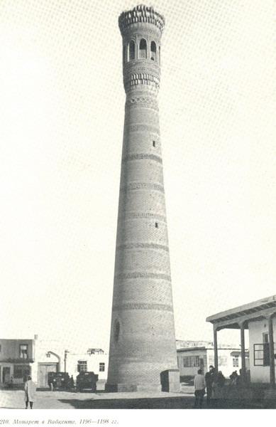 Minaret-Babkent1