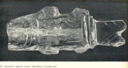 Vial-crystal-Samarkand