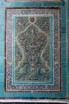 Shadi-Mulk-aka-1372-y.