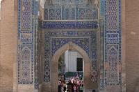 Mosaic-of-Input-portal-Gur-Emir