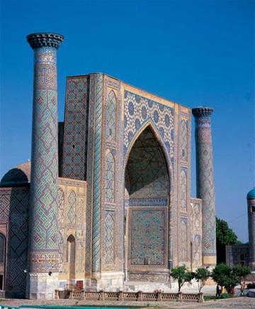 Ulugh_Beg_Madrasah-Samarkand