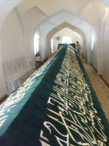 Надгробье Святого Даниила (Хазрати Дониёр). Самарканд