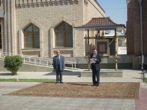 Церемония у Камня Мира из Хиросимы