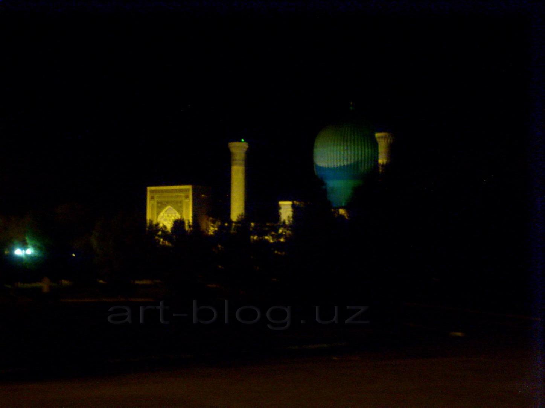 Гури Эмир в ночи. Самарканд. 2011