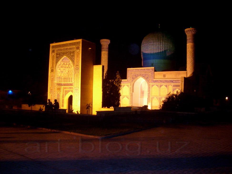 Гури Эмир ночью. Самарканд. 2011