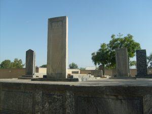 Надгробная плита захоронения Ходжи Ахрара. Самарканд