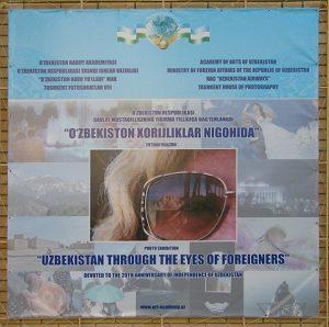 Узбекистана глазами иностранцев. 2011