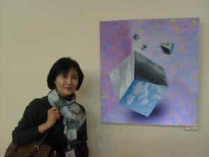 VI Biennale. Park Pil Hyun.