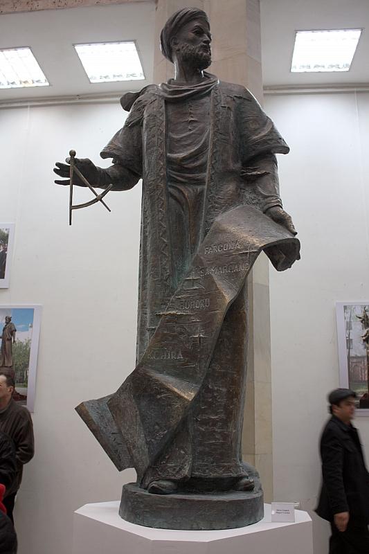 Д.Миртаджиев. Мирзо Улугбек.