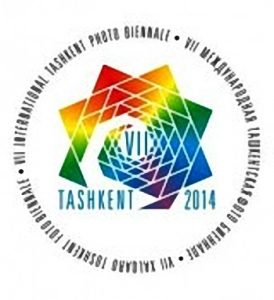 VII-Международная-Ташкентская-Фотобиеннале
