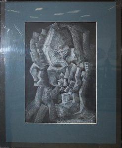Хусейн Ахвердиев. Серия - Пространство портрета -2. 2013. пастель (Азербаджан)