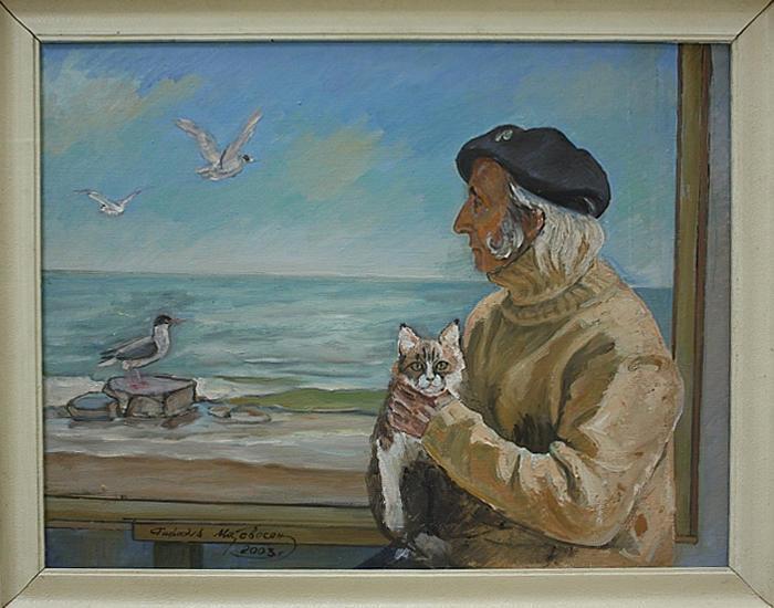 Матевосян Рафаэль. Автопортрет с кошкой. 2003 (ДХВ)