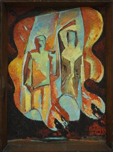 Матевосян Рафаэль. Триптих. Набад. Эхо войны. 1987