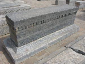 Надгробные камни у Ходжи Ахрара. Самарканд.2