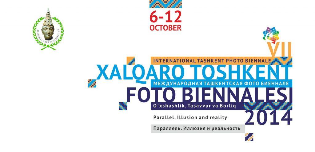 Photo Biennale 2014