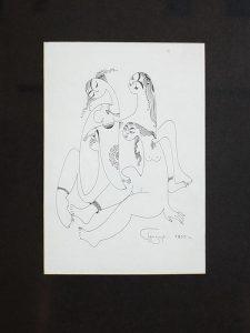 Султанова Гульзор. Беседа девушек. 1999