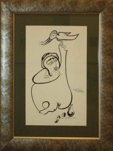 Султанова Гульзор. Умар Хайём. 1999
