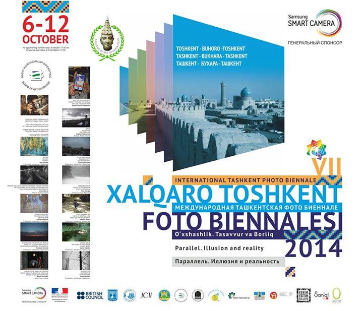 7-я Ташкентская  Международная Биеннале 2014.