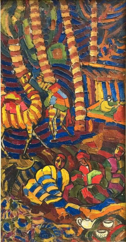 А.Н.Волков. Композиция. Отдых в пути. 1915-1917