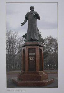 Д.Миртаджиев. А.Навои   г.Москва.