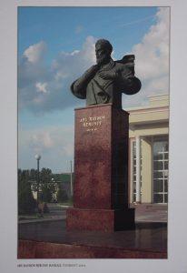 Д.Миртаджиев. А.Р.Беруни. Ташкент