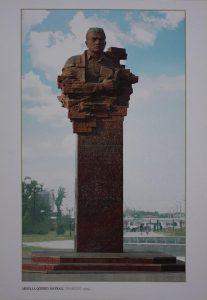 Д.Миртаджиев. Абдулла Кодирий. Ташкент.
