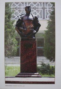Д.Миртаджиев. Эльбек. Ташкент.