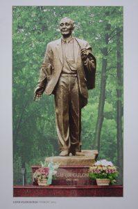 Д.Миртаджиев. Г.Гулям. Ташкент