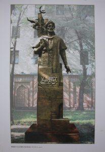 Д.Миртаджиев. М.Улугбек   г.Москва.