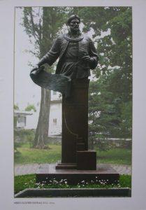 Д.Миртаджиев. М.Улугбек. г.Рига