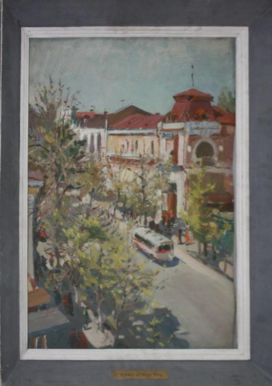 Лимаков И. Наша улица. 1950 - 60 гг.