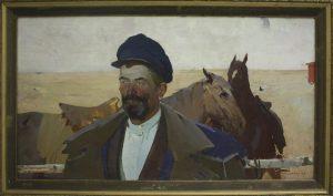 Жмакин В. Конюх. 1964
