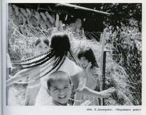 Умида Ахмедова. Играющие дети.