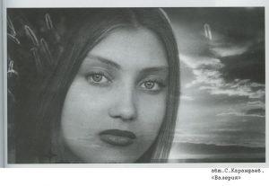 Виктор Вяткин - Валерия