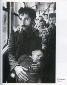 Владимир Соколов. Отец.