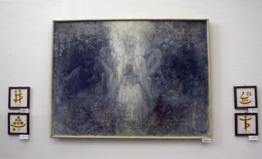 Ли Александр. Судьба. 1993