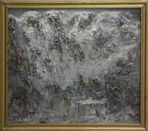 Айтаим. Р.Гаглоева. 1992