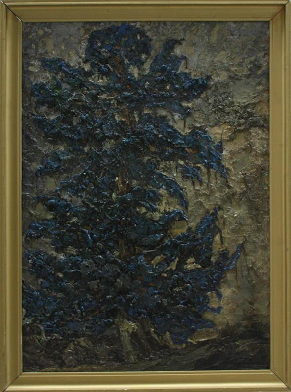Голубая арча. Р.Гаглоева. 1997